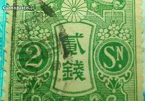 Selos Antigos Japão Filatelia 1899-1969