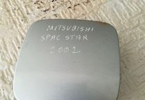 Mitsubishi space star 2002 tamp combustivel