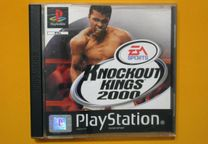 Knockout Kings 2000 - Sony Playstation PS1