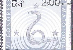 Selos Afinsa 1011 -1013 Serie Completa