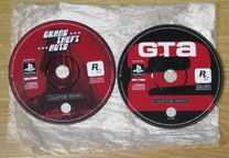 Playstation 1: GTA Collection
