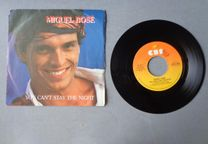 Disco vinil single - Miguel Bosé - You Can't Stay