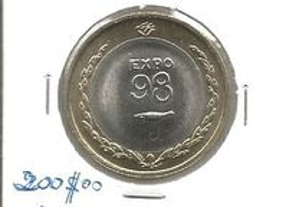 Espadim - Moeda de 200$00 de 1998 - Expo 98