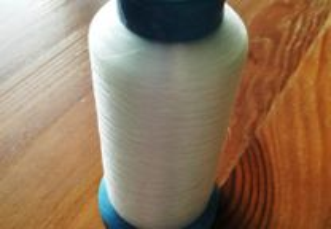 Linha/Fio de Nylon Transparente 0,1 mm