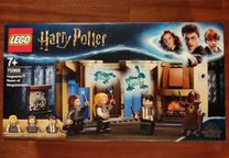 Lego Harry Potter 75966 Room of Requirement