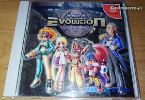 evolution (jap) - sega dreamcast