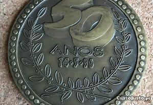 Medalhão MARVIL 50 anos (1946-1996)