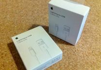 Cabo Original Apple 2M Lightning/USB