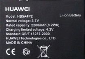Bateria para tablet Huawei s7