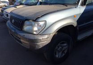 Peças Toyota Land Cruiser