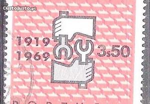 Selos Afinsa 1047 a 1049 Serie Completa