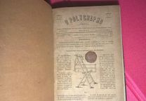 O POLYGRAPHO Jornal semanal Scientíf.1884/5 Impec.