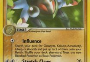 Pokemon Card - Anorith 70 HP