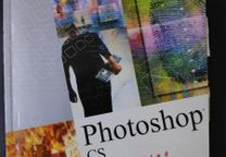 Photoshop CS5 Accelerated A Full-Color Guide