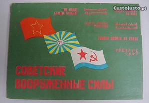 Colecção Forças Armadas da URSS