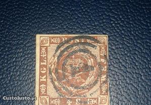 Danish postage stamp,