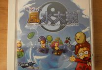 wind and & water : puzzle battles - sega dreamcast
